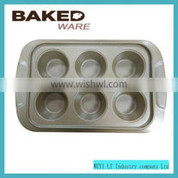 Carbon steel non-stick coating 6 cup egg shape baking pan gold