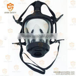 Ayonsafety-Protect face antigas mask for military and civil defence SCBA