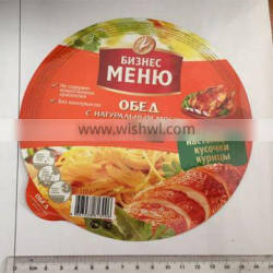 Heat seal paper lid for sealing packing instant noodles