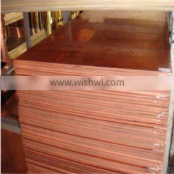 China supply copper plate copper sheet with competitive price