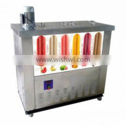 High production, new model automatic ice lolly machine