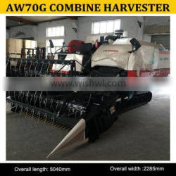 2016 new style rice and wheat combine harvester price AW70G,china combine harvester AW70G