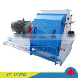Feed crusher /hammer mill /Grain mill for sale