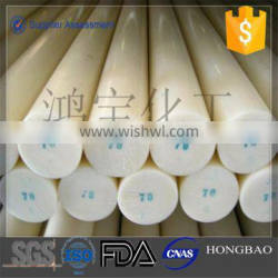 12mm hdpe plastic rods / low water absorption pe rods / hdpe stick