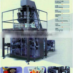 ZK-210G AUTOMATIC HORIZONTAL PRE-MADE PACKING MACHINE