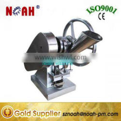 TDP-3 Lab Herb Tablet Press Machinery