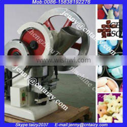 Candy making machine price/Small Tablet Press