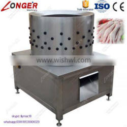 Quality Assurance Chicken Feet Peeling Machine Price on Sale