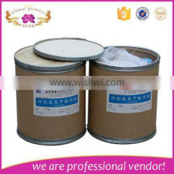 Production in China Preservative Propylparaben or P-HYDROXYBENZOIC ACID PROPYL ESTER Chemical and Cosmetic raw material