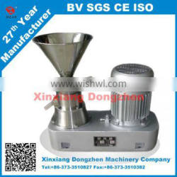 China supplier stainless steel automatic colloidal mill
