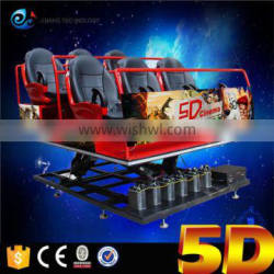 Electric motion platform 5d theater game machines vivid special effects 5d cinema