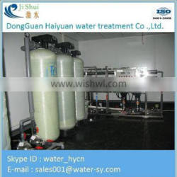 Trade Assurance supplier water purification equipment for sales