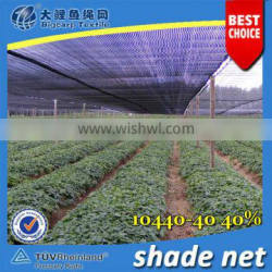 Agriculture Shade Net for Greenhouse , Hdpe Anti UV