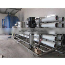 2014 standard automatic reverse osmosis water system