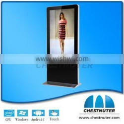 Perfect Android system Full HD LCD Advertising Players Products for PC,TV,Computer,Video, broadcast,All in one