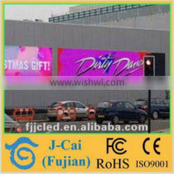 2012 electronic component single red p12.5 led screen outdoor