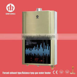 constant temperature gas water heater JSG-HP2