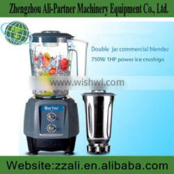 2015 High quality fruit blender mixer smoothie maker with good price