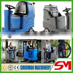 2016 hot sell maintenance free and no leaking floor cleaning equipment Quality Choice