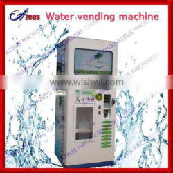 Commercial drinking water vending machines for drinking water with competitive price
