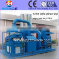 Copper Wire And Insulation Cable Recycling Machinery, 500kg cable shredder, dust collection and separation machine