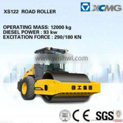 china road roller XS122 12 ton vibratory road roller sales