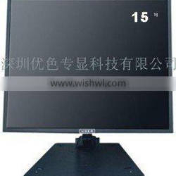15'' Industrial LCD monitor(Wall-mounted)