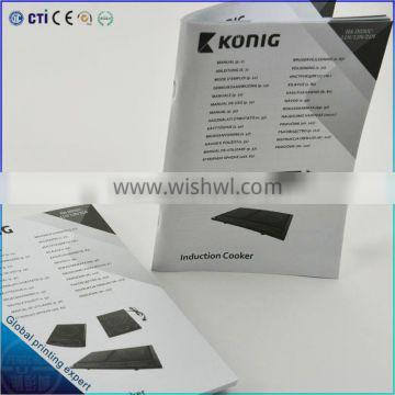 induction cooker book printing price