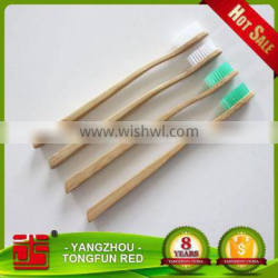 Customized Eco-friendly Biodegradable Nature Bamboo Toothbrush
