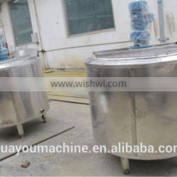 Stainless Steel Hot and Cold Tank With An Agitator