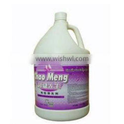 Hot selling Highly versatile cleaner for carpet