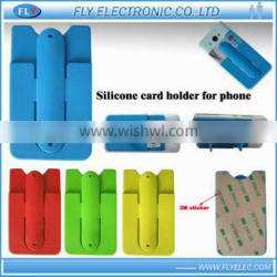 Silicone mobile phone holder/phone stand