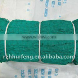 HDPE Knotted Fishing Net