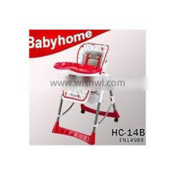 EN14988 approved High quality plastic restaurant furniture baby high chair