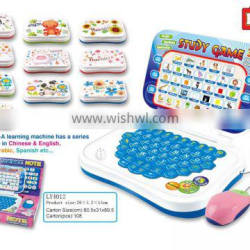 Interactive colorful happy learning English language education toys mini computer toys for kids