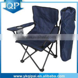 high quality cheap folding beach chair with cup holder