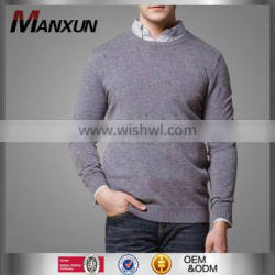 Latest Classical Men Sweater Design Atumn High Quality Pullover Sweater