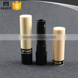 fancy slim lipstick tube packaging with your own logo