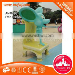 Animal spray toy of water park play equipment price on sale