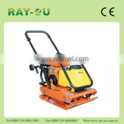 Plate Compactor C-95T