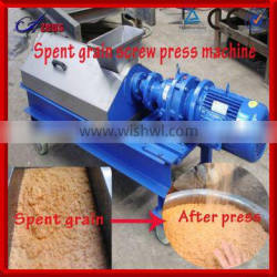 High quality brewer's grains processing line for separating brewer's grains and water