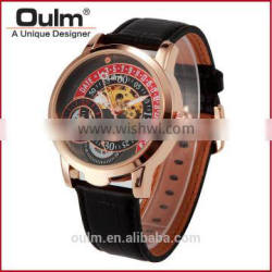 Hotsale item oulm wristwatch, watches made in china, new watch automatic
