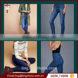 Latest Extra High Rise Long Jeans for Girls