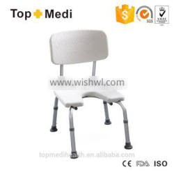 Home Care Aluminum bath seat shower chair bath chair with serise U