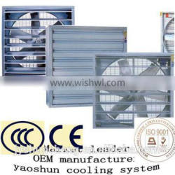 yaoshun 54 inch greenhouse or poultry exhaust fan