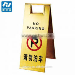 stainless steel caution wet floor signs