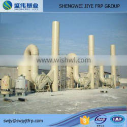Industrial gas elimination and fume purification scrubber tower