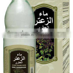 Private Label Soft Drinks Aromatic Floral Thyme Water...