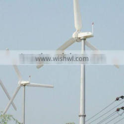 best seller 3kw home small wind turbine wind power generator for home permanent magnet generator