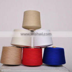 carded cotton polyester yarn in high quality